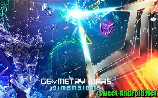 Geometry Wars 3: Dimensions для android