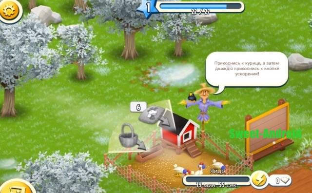 Hay Day APK Unduh - Android Казуальные игра aplikasi ...