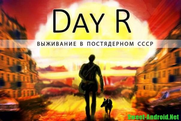 Day R Survival – Apocalypse, Lone Survivor and RPG - Apps ...