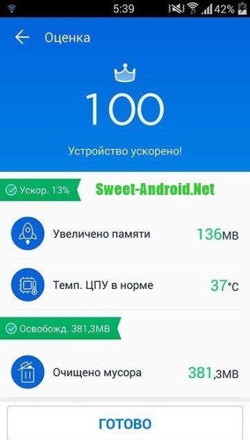 Программа java для android