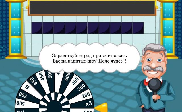 Lbx игра для андроид