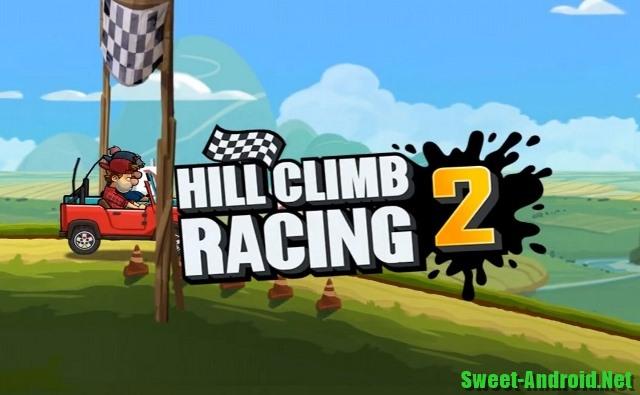 Скачать Hill Climb Racing на Андроид бесплатно