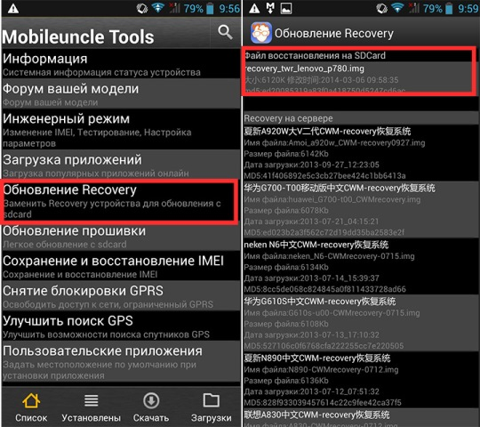 mobile uncle tools apk download