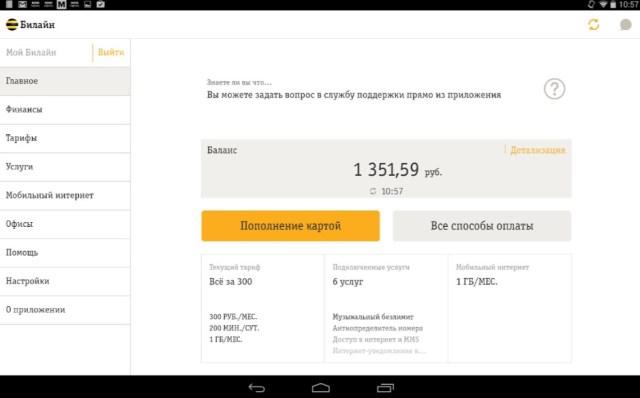 Живые обои для андроид бесплатно без смс и регистрации 16