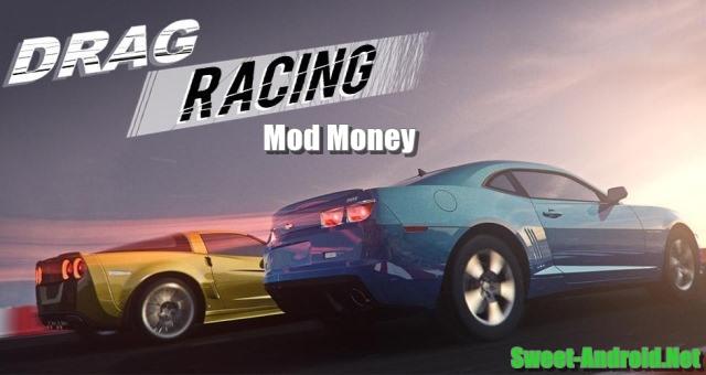 Drag Racing на андроид - top-android.org