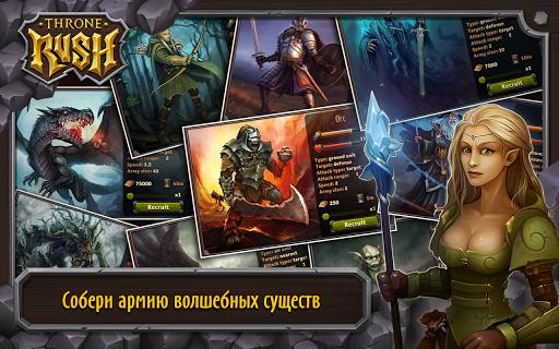 Гонки без кэша на русском языке бесплатно на андроид