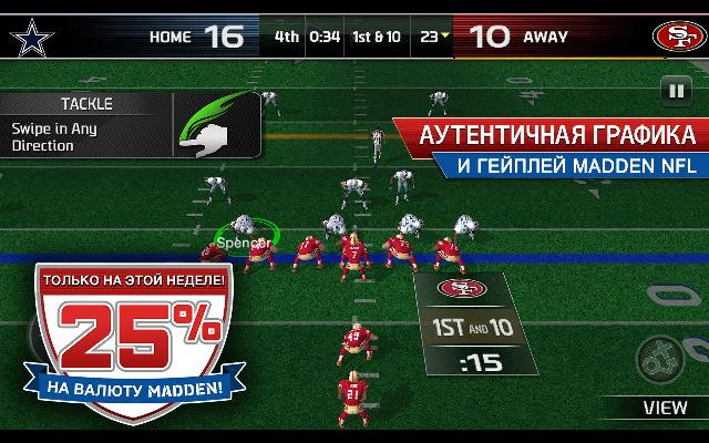 Madden NFL 25 EA android