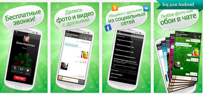 Живые обои для андроида на русском языке скачать бесплатно
