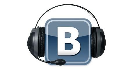 Андроид скачивания музыки для программу вконтакте для в
