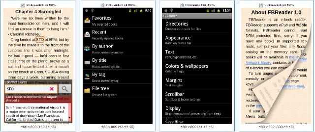 Программа для андроид для чтения txt скачать бесплатно