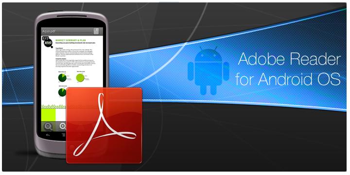 Android adobe reader скачать