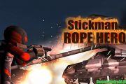 Stickman Rope Hero 2 мод много денег