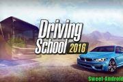 Driving School 2016 скачать на андроид
