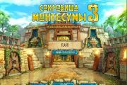 Сокровища Сонтесумы 3 скачать на андроид