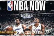 NBA now Mobile basketball game на андроид