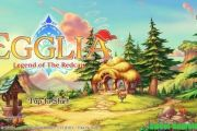 EGGLIA: Legend of the Redcap для андроид