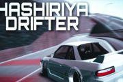 Hashiriya Drifter мод много денег