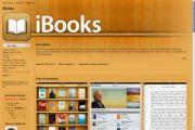 Новые цифровые учебники на IBooks в этом году