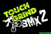 Touchgrind BMX 2 все открыто (RUS)