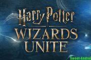 Harry Potter: Wizard Unite на андроид