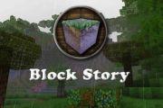 Block Story скачать на андроид полную версию