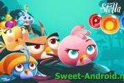 Читы для Angry Birds Stella POP