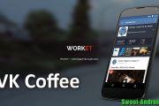 VK Coffee скачать на андроид последняя версия