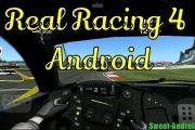 Real racing 4 на андроид