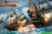 Ships of Battle: Age of Pirates мод много денег и алмазов