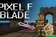 Pixel Blade vip мод много денег