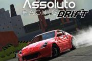 Assoluto Drift Racing мод много денег