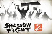Shadow Fight 2 много денег и алмазов на андроид