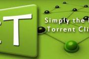 UTorrent скачать на андроид