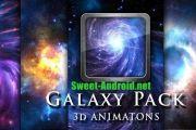 Galaxy pack на андроид