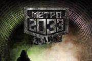 Скачать Metro 2033 Wars на андроид