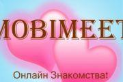 Mobimeet