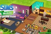 The Sims mobile скачать на андроид