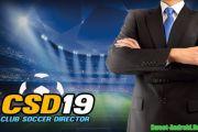Club Soccer Director 2019 mod на лицензии и деньги