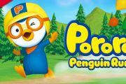 Pororo Penguin run скачать с бесконечными деньгами