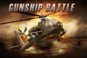 Gunship battle чит на много денег