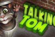 Взломанный Мой Говорящий Том на деньги на андроид (Мод много денег)