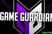 Game guardian на андроид