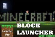 Blocklauncher Pro для Minecraft pe