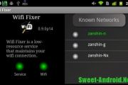 Wifi Fixer для андроид (RUS)