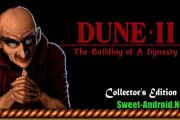 Dune 2 на андроид