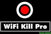 WifiKill скачать на андроид последняя версия на русском
