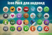 Icon Pack для андроид