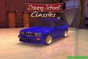 Driving School Classics мод много денег