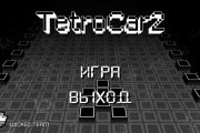 Tetrocar 2