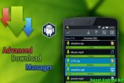Advanced Download Manager для андроид скачать бесплатно